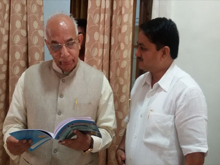 Dr P S Bhadouria Editor in Chief along with Governor Haryana State Hon. Prof Kaptan Singh Solanki Ji